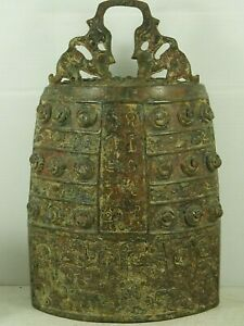 ARCHAIC CHINESE BRONZE ANCIENT STYLE BELL / GONG WITH CHARACTER SYMBOLS - RARE