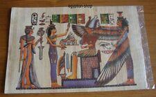 Egyptian  PAPYRUS -Isis & King Tutankhamun- Hieroglyphics - #207