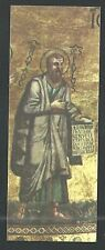 Estampa de San Pablo image pieuse holy card santino