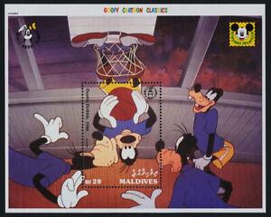Maldives 1802 MNH Disney, Goofy's 60th Anniversary, Basketball, Sports