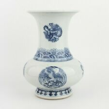 Chinese Antique Collection Blue And White Porcelain Dragon Vase Character Marked