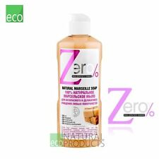 Zero 100% MARSEILLE Savon naturel 500 ml