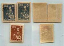 Georgia 1920 SC 18 II 20 mint or used imperf. rtb7463