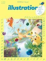illustration Magazine March 2021 with Pokemon Card Game Desktop Calendar