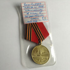 Soviet Russia 50th anniversary victory in the great patriotic war medal