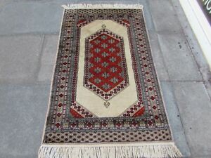 Vintage Traditional Hand Made Oriental Pakistan White Wool Small Rug 153x95cm