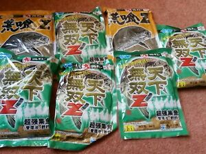 JOB LOT 7 Bags Marukyu Carp Silver Fish Tenkamusou Aragui  Fishing Ground bait