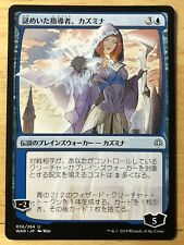 Kasmina, Enigmatic Mentor Japanese War of the Spark Alternate Anime Art mtg NM