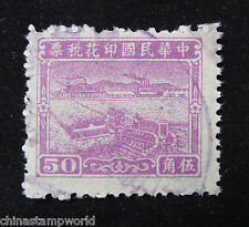 old China tax Stamp,50f,used