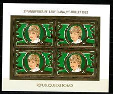 TCHAD 1982 21th birthday Lady DIANA Gold Foil Or Michel 906 A perf cote 64 euros