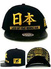 Japan New Kings Choice Land of the Rising Sun Black Gold Era Snapback Hat Cap
