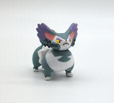 "Pokemon Purugly 1/40 scale zukan figure toy Japan 1"" gacha"