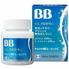 New!! Eisai Chocola BB Lucent C 180 Tablet VitaminC & L-Cysteine Japan Import