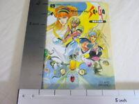 ROMANCING SAGA Tettei Guide Book SFC NT20