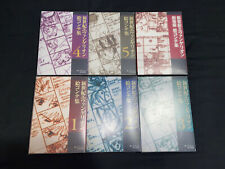 Neon Genesis Evangelion Storyboard Collection 5 Volumes + Movie
