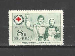 CHINA PRC SC#242,  50th Anniversary of Chinese Red Cross  C31  Mint NH NGAI