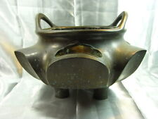 ANCIEN RARE GRAND BRULE ENCENS PARFUM BRONZE TRIPODE CHINE CHINESE INCENSE BURN