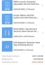 58Khz Acrylic Antena Anti Theft Eas System Am Security System For Retail