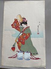 Japanese Woodblock by Sadanobu Uchida