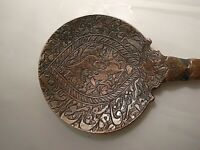 Antique Islamic Near Eastern Safavid copper spoon 17th c. w animals inscription