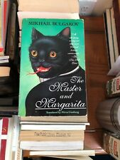 The Master &Margarita Mikhail Afanasevich Bulgakov Rare New Foreign Mystery Love