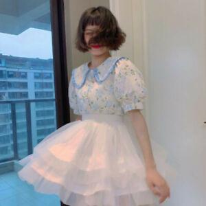 Japanese women college retro kawaii short sleeved floral dress blouse + tutu ski