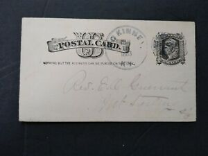 Kentucky: McKinney 1883 Postal Card, Fancy Maltese Cross Cancel, Lincoln Co