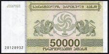 1994 GEORGIA 50000 LARIS BANKNOTE * 28128932 * aUNC * P48 *