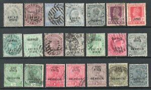 INDIA JIND 21 DIFFERENT STAMPS