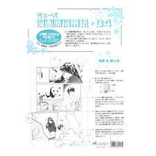 manuscript paper 135KG IM-35B thick B4 40 Sheets manga comic ya08449 Icy IC Inc