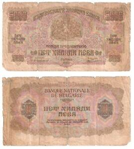BULGARIA 5000 Leva Banknote (1945) P.73a