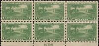 US Stamp 1925 1c Lexington-Concord Plate Block of 6 Stamps VF NH #617