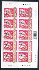 Singapore 2000 Festivals New Year  s/adh sheet of 10 SG 1077 MNH