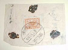 NEPAL  #48 WAX 3 SEAL IMPERF AT LEFT