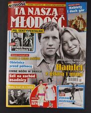 VLADIMIR VYSOTSKY MARINA VLADY mag.FRONT cover Roman Polanski,Michaj Burano