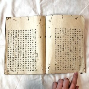 Rare Japanese Genroku Era Book - Circa 1727 Woodblock Print Manuscript Old - A