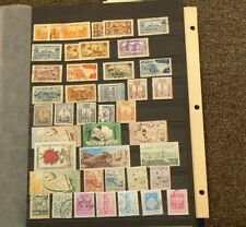 Syria Stamps Lot of 80 Cancelled #5988