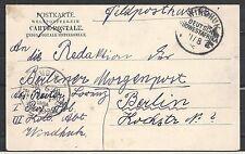 Deutsch Südwest Afrika covers 1905 Fieldpost PPC Windhuk to Berlin