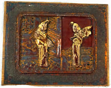 Chinese Gilt Wood Carving Panel Good Relief People  Old Wax Seal on Back 8 of 15