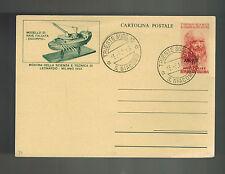 1948 Trieste Italy AMG FTT Cover Postal Stationery Postcard Leonard DVinci