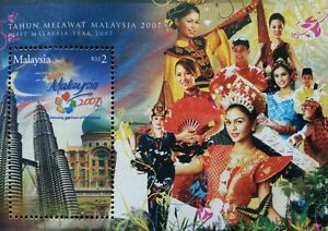 *FREE SHIP Visit Malaysia Year 2007 Traditional Dance Costume Tower Flag (ms MNH