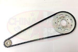 Heavy Duty Chain & Sprockets for Pulse Adrenaline 125 (Rear Disc Models)