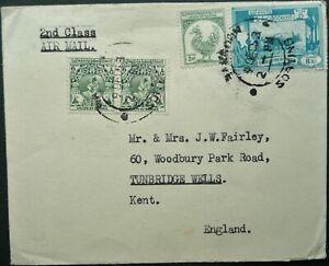 BURMA 9 DEC 1953 AIRMAIL COVER FROM BRITISH EMBASSY, RANGOON TO KENT, ENGLAND