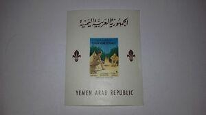 Yemen Arab Republic Yemeni Scouts 1964 Minisheet 20B. Airmail Stamp Imperforated