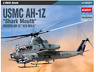[Academy] 1/35 Scale USMC AH-1Z Shark Mouth Hobby Plastic model kit #12127