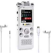 Saimpu Voice Recorder-16Gb Voice Activated Recorder with Variable Speed Playback