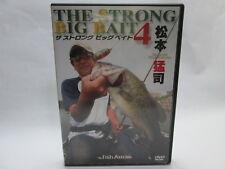 Fish Arrow Takeshi Matsumoto The Strong Big Bait 4 120min Dvd #D18