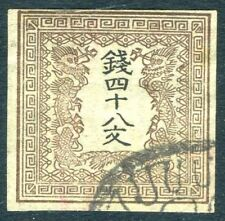 JAPAN-1871 Dragon Series 48m Brown Plate II Laid Paper Sg 1 VERY FINE USED
