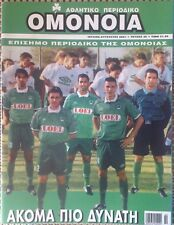 CYPRUS OMONOIA FOOTBALL CLUB 3 OFFICIAL MAGAZINES No. 45, 49 & 65 MINT
