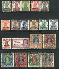PAKISTAN-1947  A good used set to 25r Sg 1-19